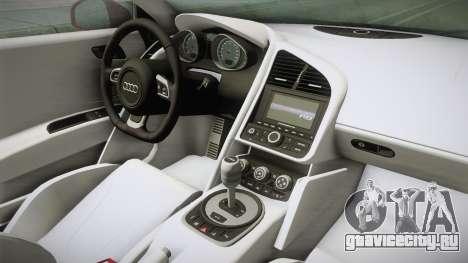 Audi R8 Coupe 4.2 FSI quattro US-Spec v1.0.0 YCH для GTA San Andreas вид изнутри