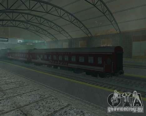 Купейный вагон Донецк-Mосква для GTA San Andreas вид слева