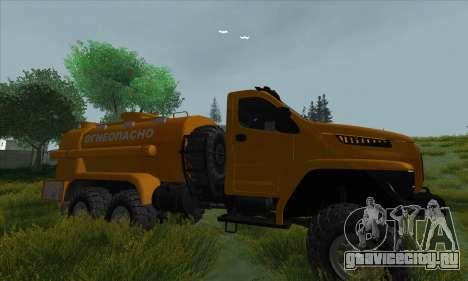 Ural Next Бензовоз для GTA San Andreas вид сзади