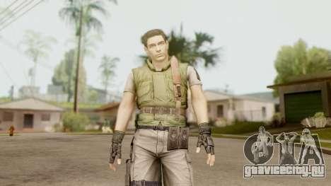 Resident Evil HD - Chris Redfield S.T.A.R.S для GTA San Andreas второй скриншот