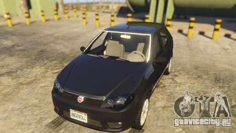 Fiat Palio Way Brasil 2015 для GTA 5 вид сзади