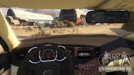 KIA Optima 2014 для GTA 5 вид сзади справа
