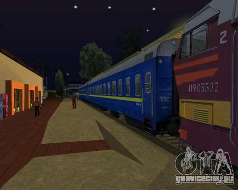 Купейный вагон Украинских Железных дорог для GTA San Andreas вид слева