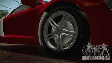 Audi R8 Coupe 4.2 FSI quattro US-Spec v1.0.0 YCH для GTA San Andreas вид сзади