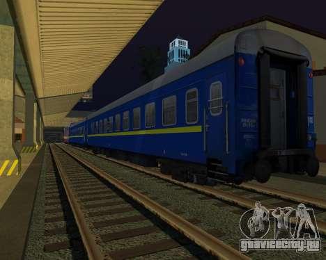 Купейный вагон Украинских Железных дорог для GTA San Andreas вид справа