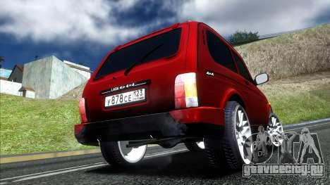 Lada Urban для GTA San Andreas вид сзади слева