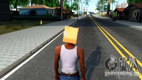 Bot Fan Mask From The Sims 3 для GTA San Andreas третий скриншот