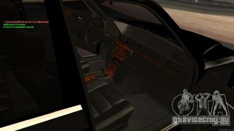 Mercedes-Benz W124 E500 Armenian для GTA San Andreas вид сверху