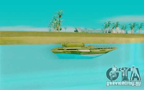 Скат для GTA San Andreas вид слева