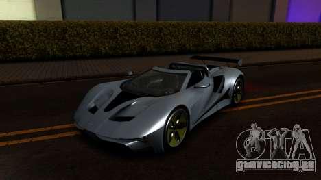 GTA V Vapid FMJ Roadster для GTA San Andreas вид справа