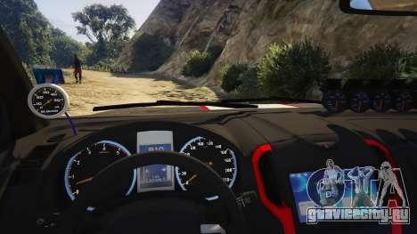 Isuzu D-Max X-Series 2015 для GTA 5