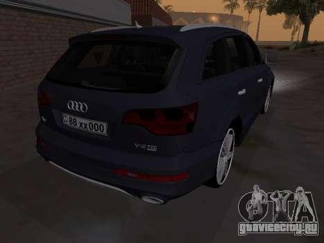 Audi Q7 Armenian для GTA San Andreas вид сзади