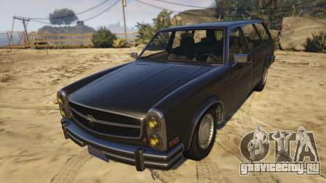 Glendale Station Wagon для GTA 5