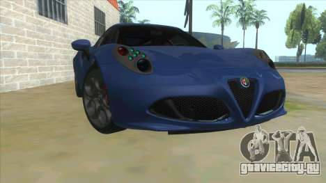 Alfa Romeo 4C для GTA San Andreas вид сзади