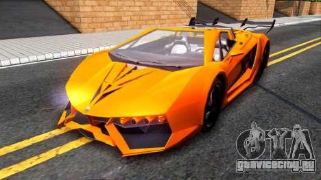 GTA V Pegassi Lampo Roadster для GTA San Andreas