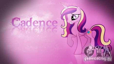 Загрузочные экраны My Little Pony для GTA San Andreas второй скриншот
