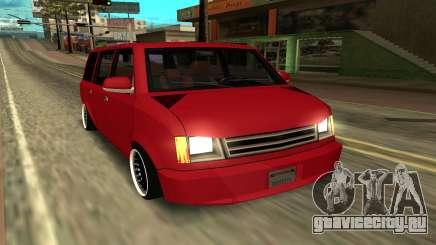 Moonbeam JDM для GTA San Andreas