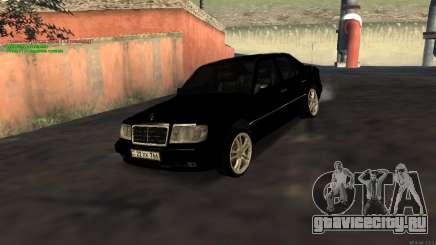 Mercedes-Benz W124 E500 Armenian для GTA San Andreas