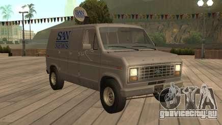 Е150 Форд Фургон для GTA San Andreas