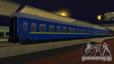 Купейный вагон Украинских Железных дорог для GTA San Andreas