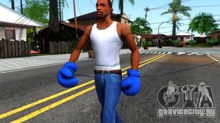 Blue Boxing Gloves Team Fortress 2 для GTA San Andreas