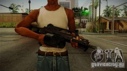 HK G36C v1 для GTA San Andreas