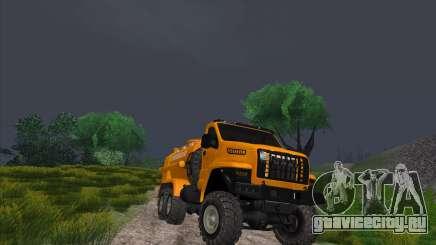 Ural Next Бензовоз для GTA San Andreas