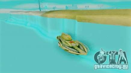 Скат для GTA San Andreas