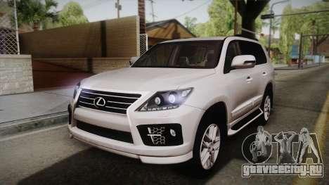 Lexus LX570 F-Sport Design для GTA San Andreas