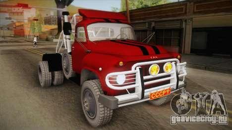 ГАЗ 52 Тюнинг для GTA San Andreas