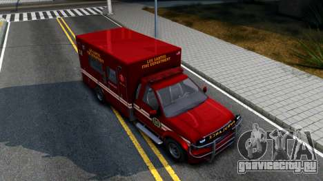 GTA V Vapid Sadler Ambulance для GTA San Andreas