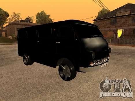 Eraz 762 Armenian для GTA San Andreas