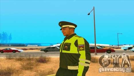 Сотрудник ВАИ для GTA San Andreas третий скриншот