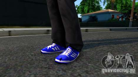 Adidas Forum MID Purple для GTA San Andreas