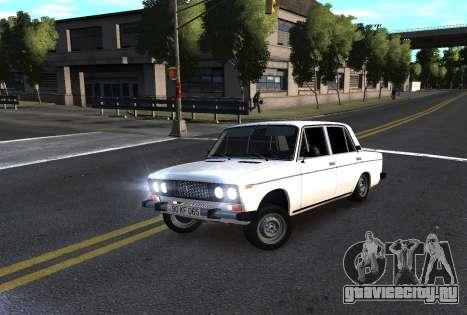 ВАЗ 2106 azelow для GTA 4