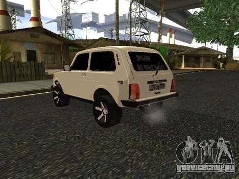 Niva 2121 Armenian для GTA San Andreas вид слева