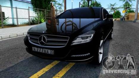 Mercedes-Benz CLS 63 AMG для GTA San Andreas