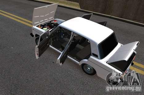 ВАЗ 2106 azelow для GTA 4 вид изнутри