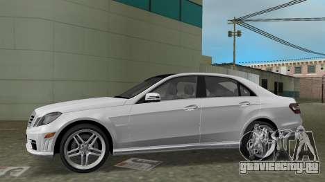 Mercedes-Benz E63 AMG TT Black Revel для GTA Vice City вид слева