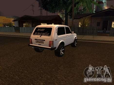 Niva 2121 Armenian для GTA San Andreas вид изнутри