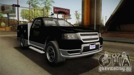 GTA 5 Vapid Utility Van для GTA San Andreas вид справа