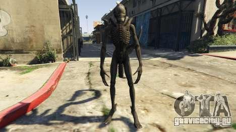 Alien для GTA 5