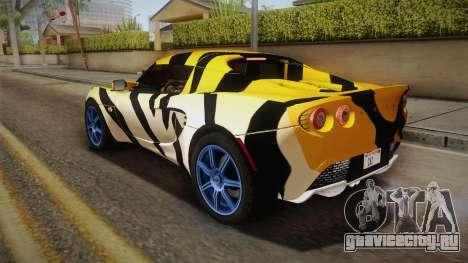 Lotus Elise для GTA San Andreas двигатель