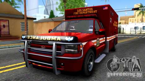 GTA V Vapid Sadler Ambulance для GTA San Andreas