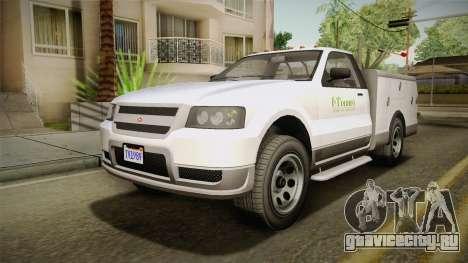GTA 5 Vapid Utility Van IVF для GTA San Andreas вид сзади слева