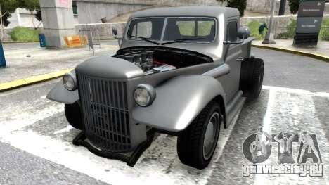 Bravado Rat-Loader для GTA 4