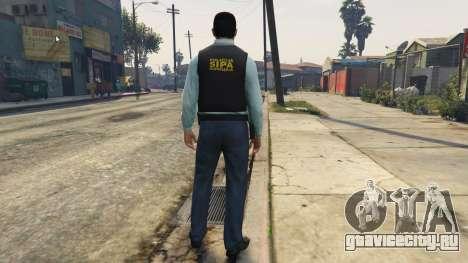 SIPA POLICE для GTA 5 третий скриншот