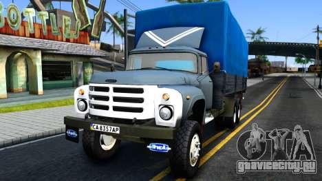 ЗиЛ 133ГЯ v2.0 для GTA San Andreas