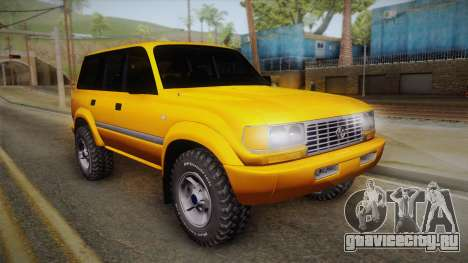 Toyota Land Cruiser 80 Series для GTA San Andreas