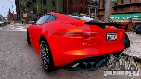 Jaguar F-Type SVR v1.0 2016 для GTA 4 вид сзади слева